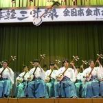 青森「津軽三味線」発祥地の金木で伝統ある「全日本大会」 開催!(2018年5月4日~5日)