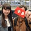 青森駅「ヘルプマークが0から1に」リツイート2万回超!