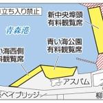 第64回「青森花火大会2018」=「有料観覧席 836席」増設を発表!