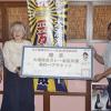 青森・むつ市内「大湊海事カレー」販売2万食 達成!