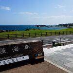 第55回種差海岸観光まつり&打ち上げ花火2018開催!@7月8日