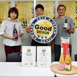 日本シードルマスター「弘前リンゴのシードル6銘柄」全国品評会入賞!