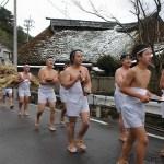 青森・深浦町「産土講裸参り」開催!@2018年12月30日