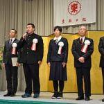 「柴崎岳さん」に東奥スポーツ大賞を贈呈!2019年2月25日