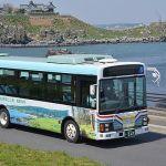 種差海岸遊覧バス「ワンコインバス・うみねこ号」2019年4月1日~