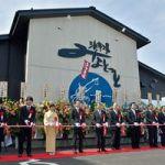 八戸の新鮮魚介販売拠点「みなとっと」オープン!@2019年4月21日