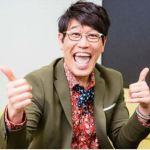 古坂大魔王:第6回 学校では人を笑わせることで、人気者になれたんです。