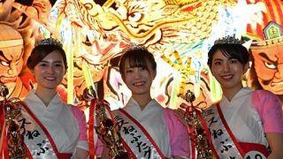 青森・2019ミスねぶたグランプリに千葉さん