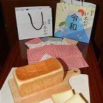 銀座の人気食パン店「銀座に志かわ」が弘前に6月27日に東北初出店!