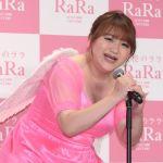 今年大ブレーク中のものまねタレント「りんごちゃん(31)」は青森県十和田市出身。