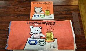 青森市民図書館・布製「さわる絵本」 ボランティアが制作し30冊