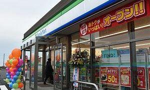 青森・深浦駅前にコンビニ 「70キロの空白」解消!「ファミリーマート深浦駅前店」がオープン!
