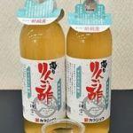 花粉症の抑制期待、酢酸菌入りのりんご酢人気!