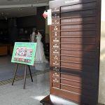 青森県「新型コロナ」で宴会キャンセル数百件