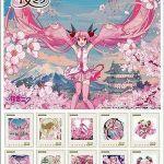 桜ミクも切手でエール 弘前公園題材3種発売