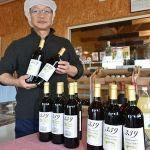 青森県鶴田町のワイン工房「WANO Winery(ワノワイナリー)」待望のワイン発売