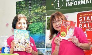 青森県十和田市の女性有志団体「TMG(トワダもてなしガールズ)48」奮闘中
