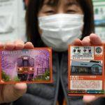 津軽や秋田の「駅カード」12駅で配布
