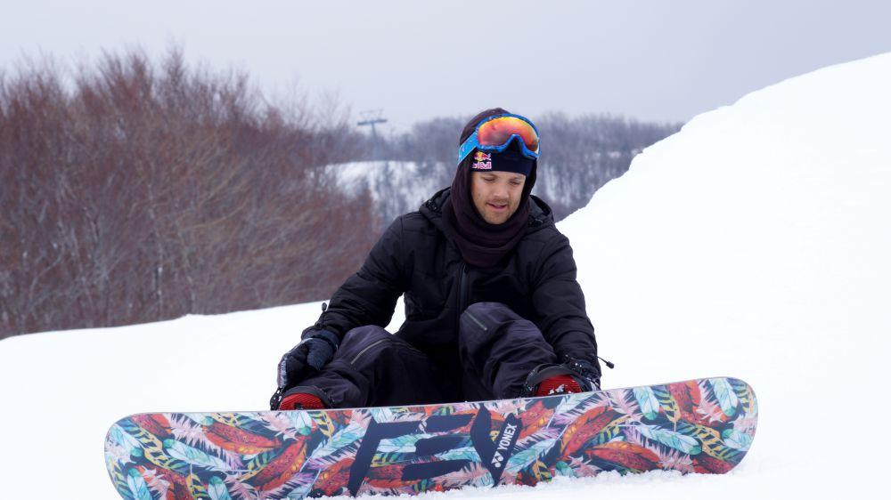Louie Vito at the top of the Aomori Spring halfpipe