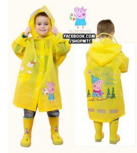 áo mưa trẻ em măng tô