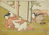 shunga, Art On Screen - NEWS - [AOS] Magazine