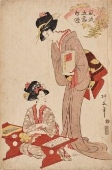 Bestandsaufnahme Gurlitt, Shungyosai Ryukoku, Hyakunin Isshu, Bijinga, Art On Screen - News - [AOS] Magazine