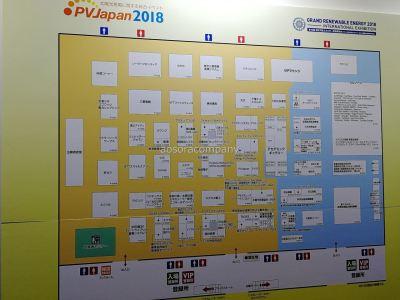 PVJapan2018レポート|完全に業界人むけ展示会になりました