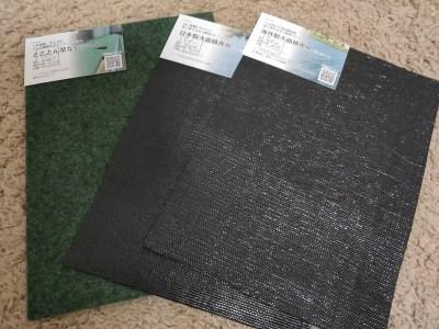 防草シートDIYに「らくやのう日本製大面積専用草なしシート」検討中