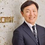 human vol180 owner - 2019年4月1日にAOsuki副会長になりました須藤です。