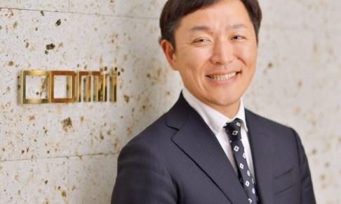 human vol180 owner - 2019年4月1日にAOsuki事務局長を拝命した、天間です。