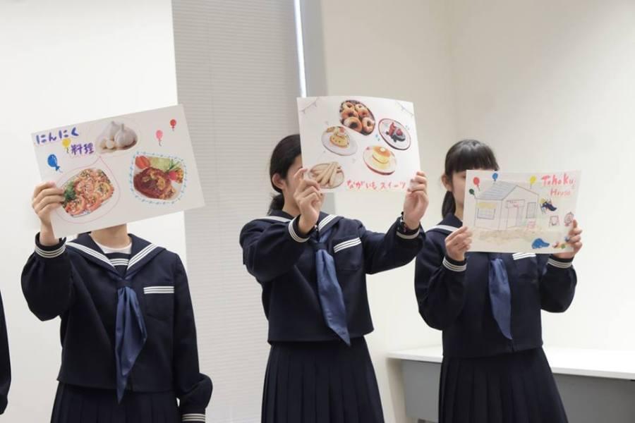 45641516 743216972696953 4237181053652959232 n - 2018年11月7日青森県東北中学校AFS(AOsukiフューチャーズゼミ)開催しました。
