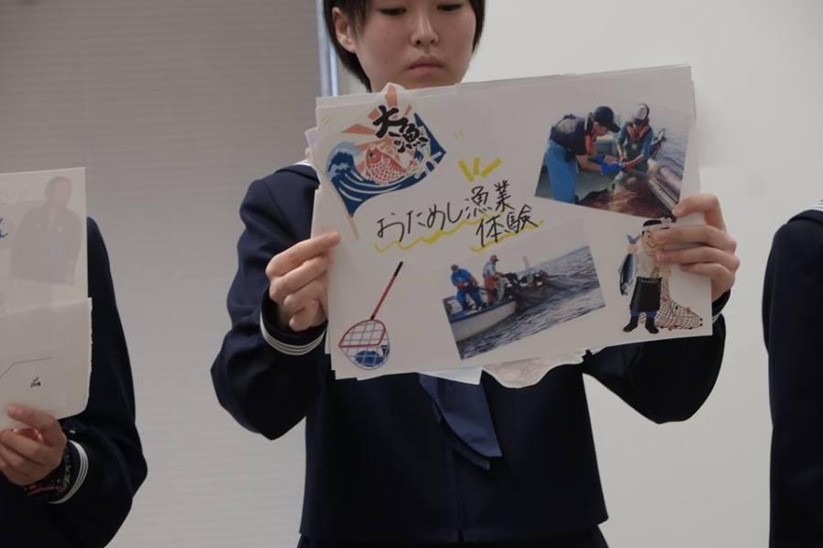 45654836 743217062696944 267630244121280512 n - 2018年11月7日青森県東北中学校AFS(AOsukiフューチャーズゼミ)開催しました。