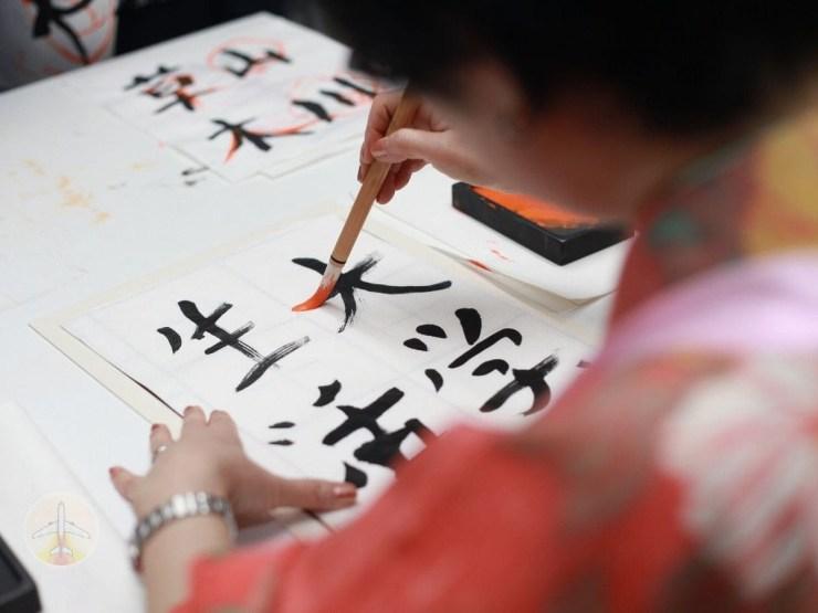 Olimpíadas-de-Tóquio-2020-lingua-japonesa Olimpíadas de Tóquio 2020 - Guia Especial