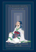 Ha Jin, The Banished Immortal