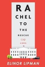 Elinor Lipman, Rachel To the Rescue