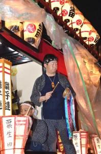 honobayasi2014-102