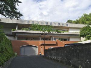 京都府立山城郷土資料館