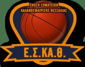 Πρόγραμμα 1ου Ομίλου Πρωταθλήματος Α2 ΕΣΚΑΘ 2017-18