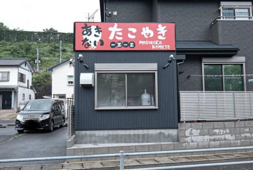 店舗施工事例①_190723_0003