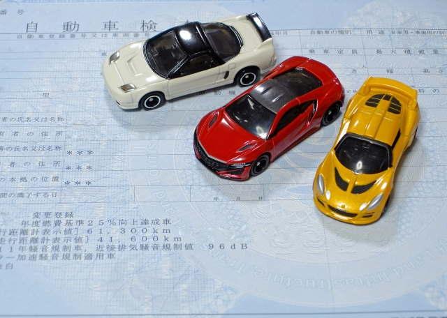 自動車検査証(車検証)を再発行したい!やり方(流れ)・必要書類