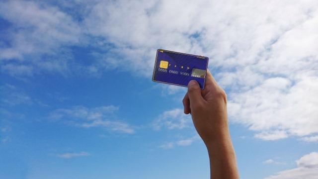 Tカードにクレジット機能は必要?年会費は?変更はできるの?