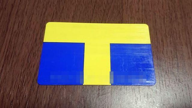 Tカードの再発行方法を知りたい!手数料や再発行期間は?