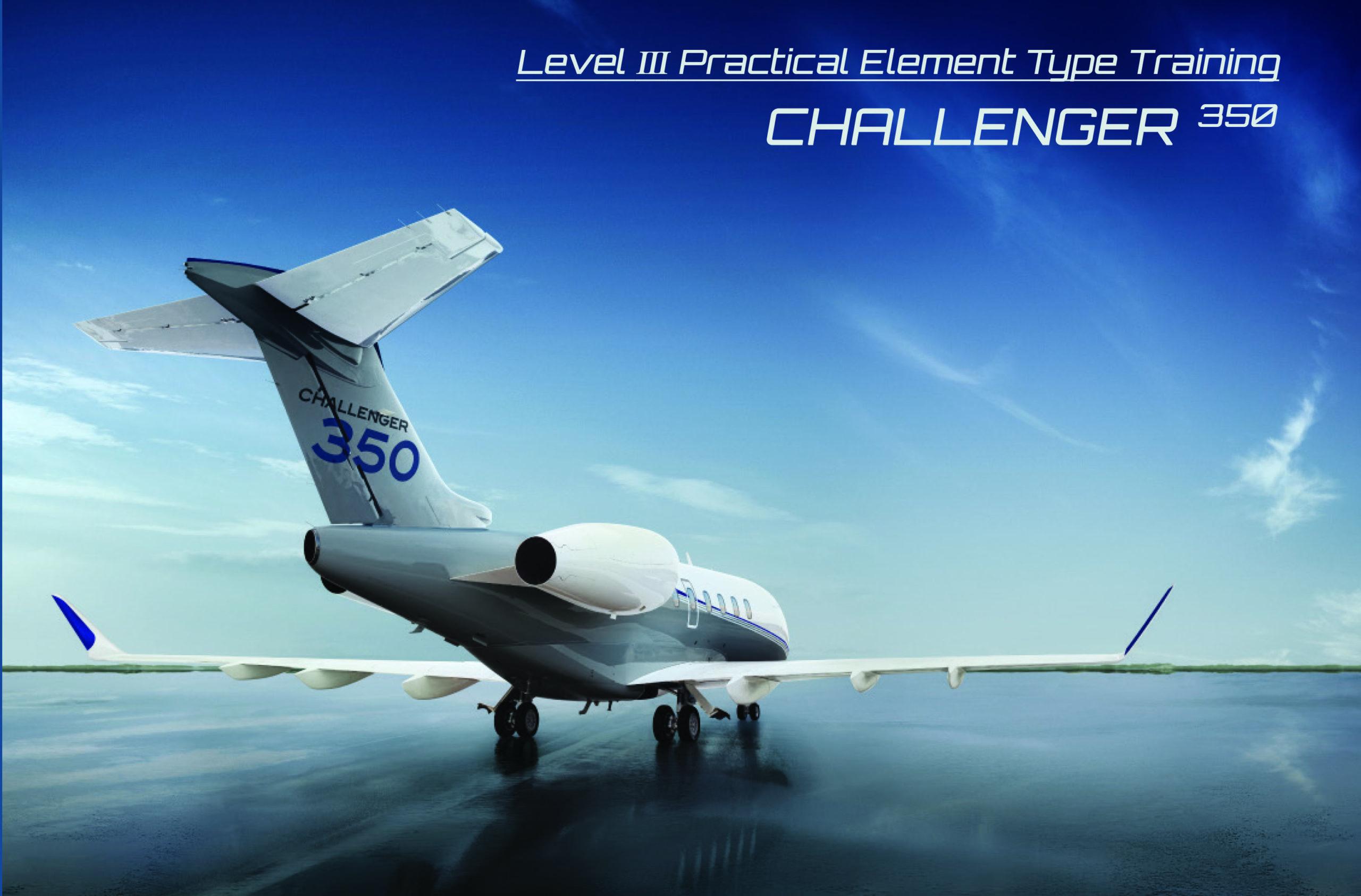 Bombardier Challenger 350 Level Ⅲ Practical Element Type Training