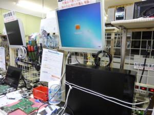 マウスコンピューター修理