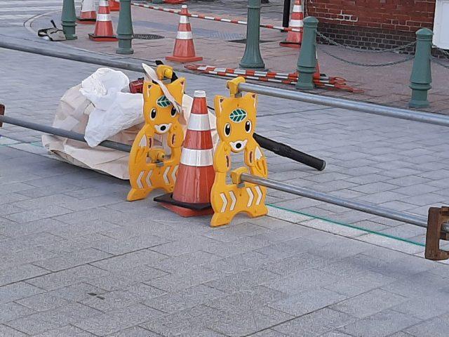 Squirrel Workforce, Port, Hakodate, Hokkaido, Japan