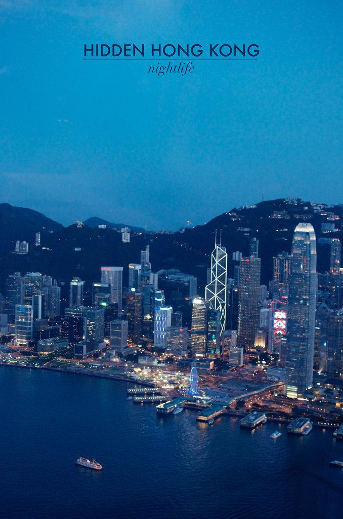 Hong Kong Visitor Guide