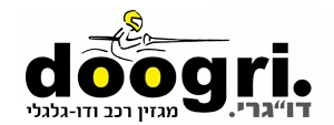 http://www.doogri.co.il/