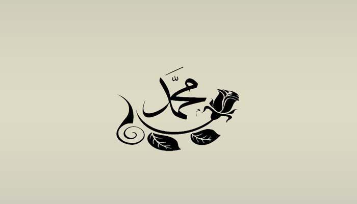 Maulid Nabi dan Syair Barzanji
