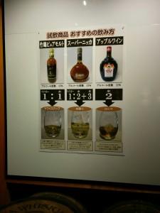 ウイスキーの飲み方