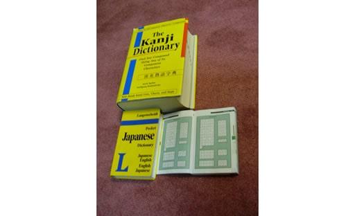 ビーナスポイントも日本語対応